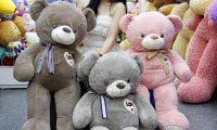 Gấu Bông Teddy Chân Love